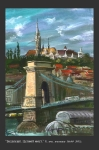 """Будапешт. Цепной мост"". Бум., акв, темпера"